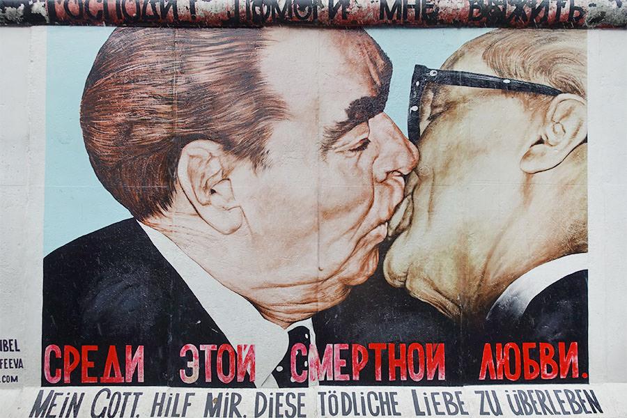 東邊畫廊 East Side Gallery 長達1.3公里的柏林圍牆遺址,見證鐵幕分裂血淚歷史!!