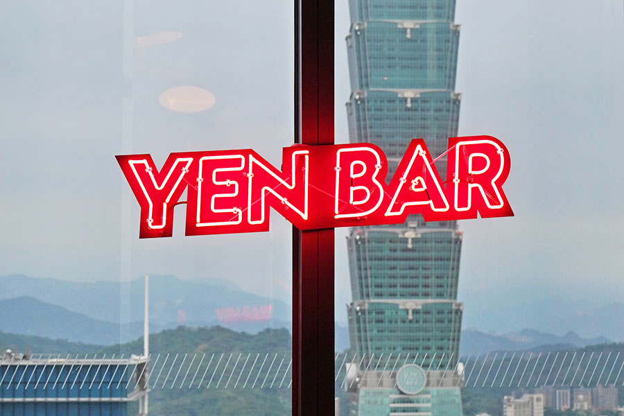 Yen Bar 紫艷酒吧 W飯店31樓高空雅座,Happy Hour 盡賞101壯麗美景!!