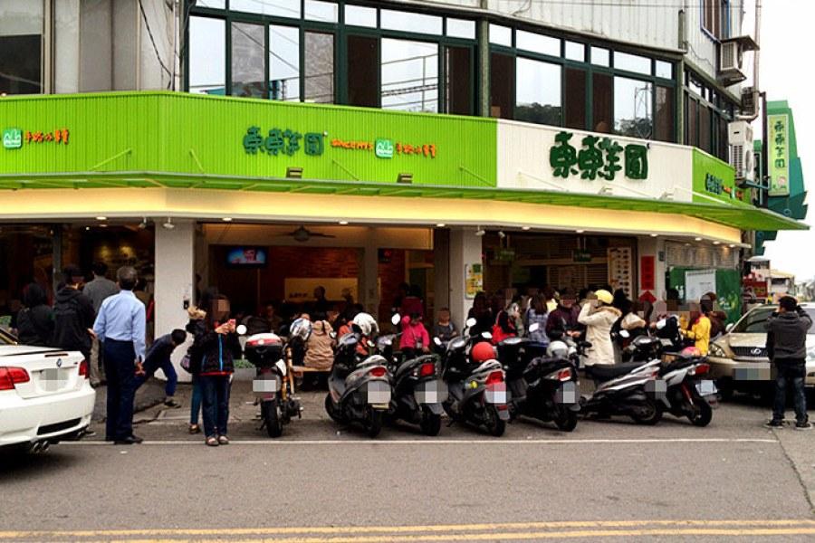 [台中] 大坑 東東芋圓紅豆湯 + 甜Q坊 炸鹽酥菇