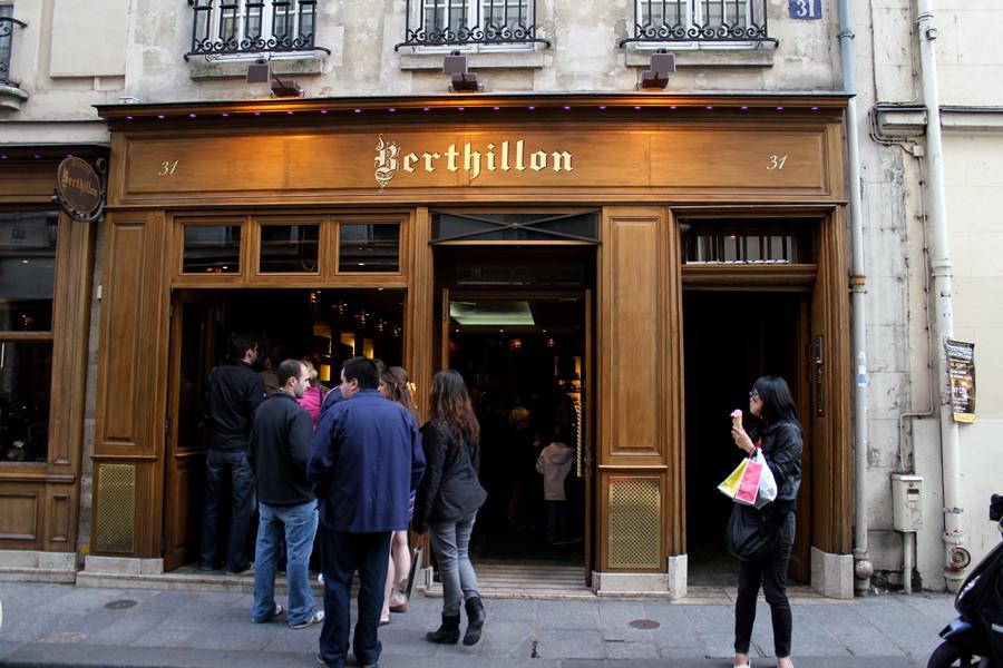 巴黎 Paris | 聖路易島超人氣冰淇淋 Berthillon 巴黎唯一總店