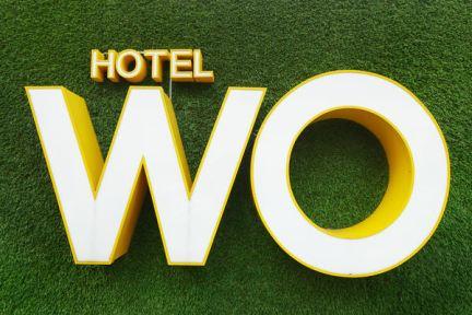 高雄 Hotel Wo 窩飯店,窩心觸動人心,高CP質住宿推薦