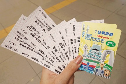 歡迎來大阪套票 Yokoso! Osaka Ticket,大阪旅遊必買的神組合