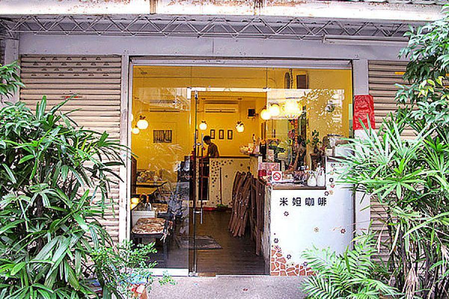 板橋 | 米妲咖啡 MIDA 新埔站平價早午餐