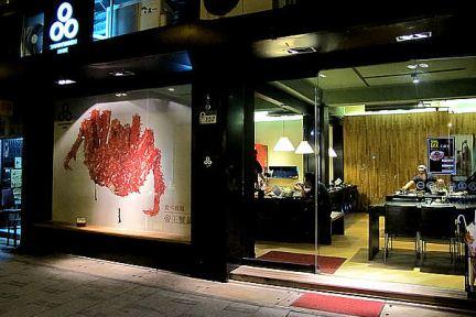 台北中山 | 品火鍋 明星都愛的頂級食材 帝王蟹吃到飽