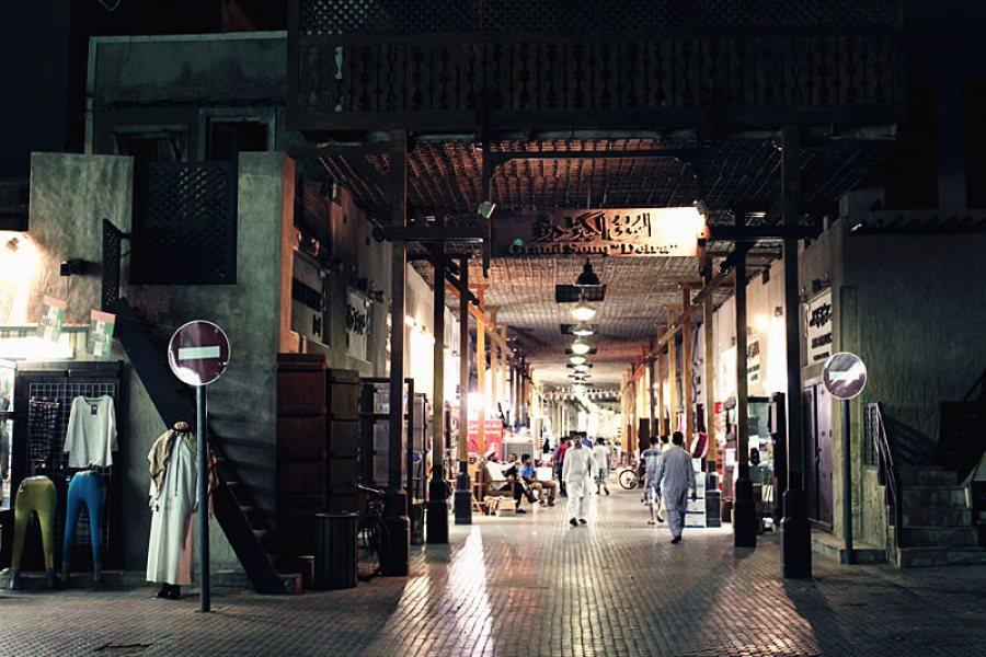 杜拜 Dubai   舊城區Old Town、黃金市集Gold Souk、香料市集Spice Souk 老杜拜夜驚魂