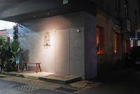 西門町酒吧推薦,台北 Bar Thy 桃花源,懂你的無酒單調酒~鬧中取靜,藏在電影街的世外桃源!