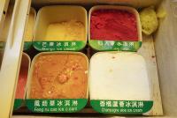 自由冰品澎湖仙人掌冰~口味眾多、清涼消暑,還有脆皮餅乾甜筒!!