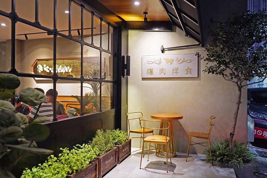 癮肉洋食 Inn Niku,日本A5和牛手作漢堡、熟成咖哩飯,高雄頂級燒肉品牌「癮燒」新作!