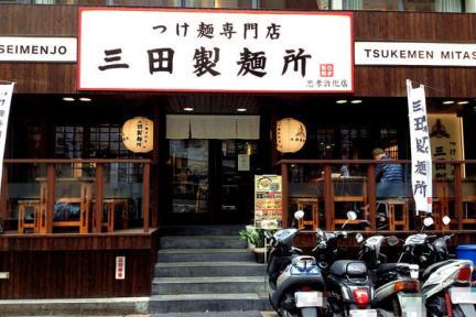 台北東區 | 三田製麵所 日本人氣沾麵 忠孝敦化店
