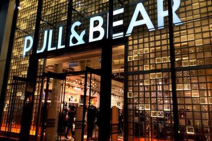 PULL&BEAR New Opening x Att 4 Fun 台北新櫃登場
