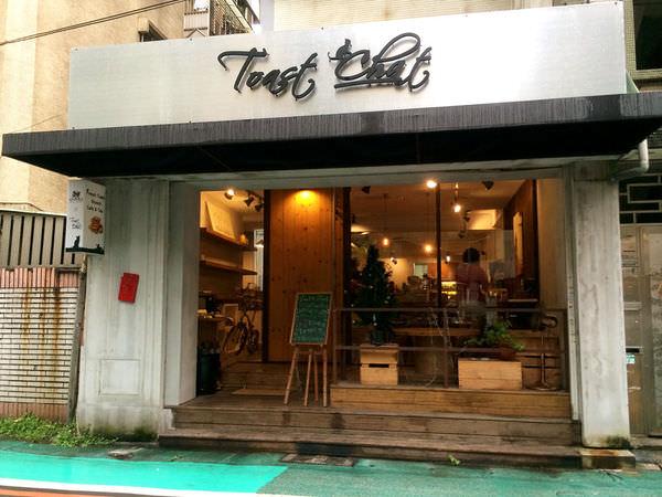 臺北東區 | Toast Chat 貓咪餐廳 – 披著虎皮的貓