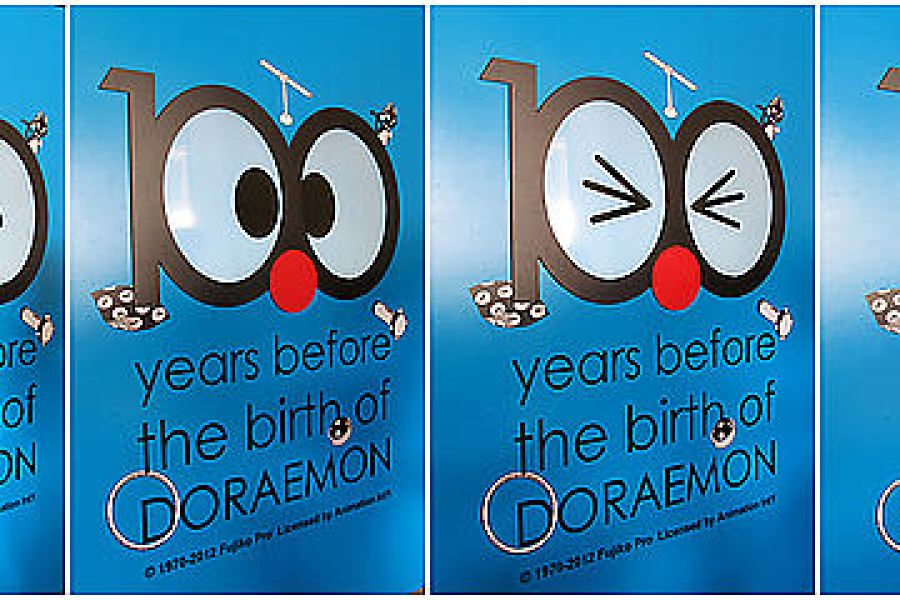 [台北] 松山文創園區 哆啦A夢|小叮噹 誕生前100年特展