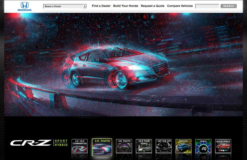 Superfocus 3D hack | RainyDayMagazine