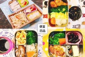 【便當日記】#90好久沒寫便當日記New Lunchbox Life For My Daughters