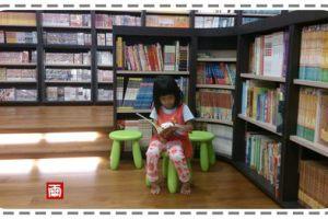 【好讀好去處】茉莉二手書店高雄店