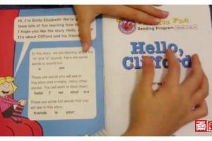 """小雨第一次閱讀英文書""""Hello, Clifford!"""""""