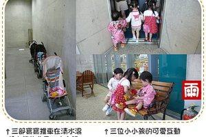 【媽寶旅行團\中】日本關西親子遊。行程規劃