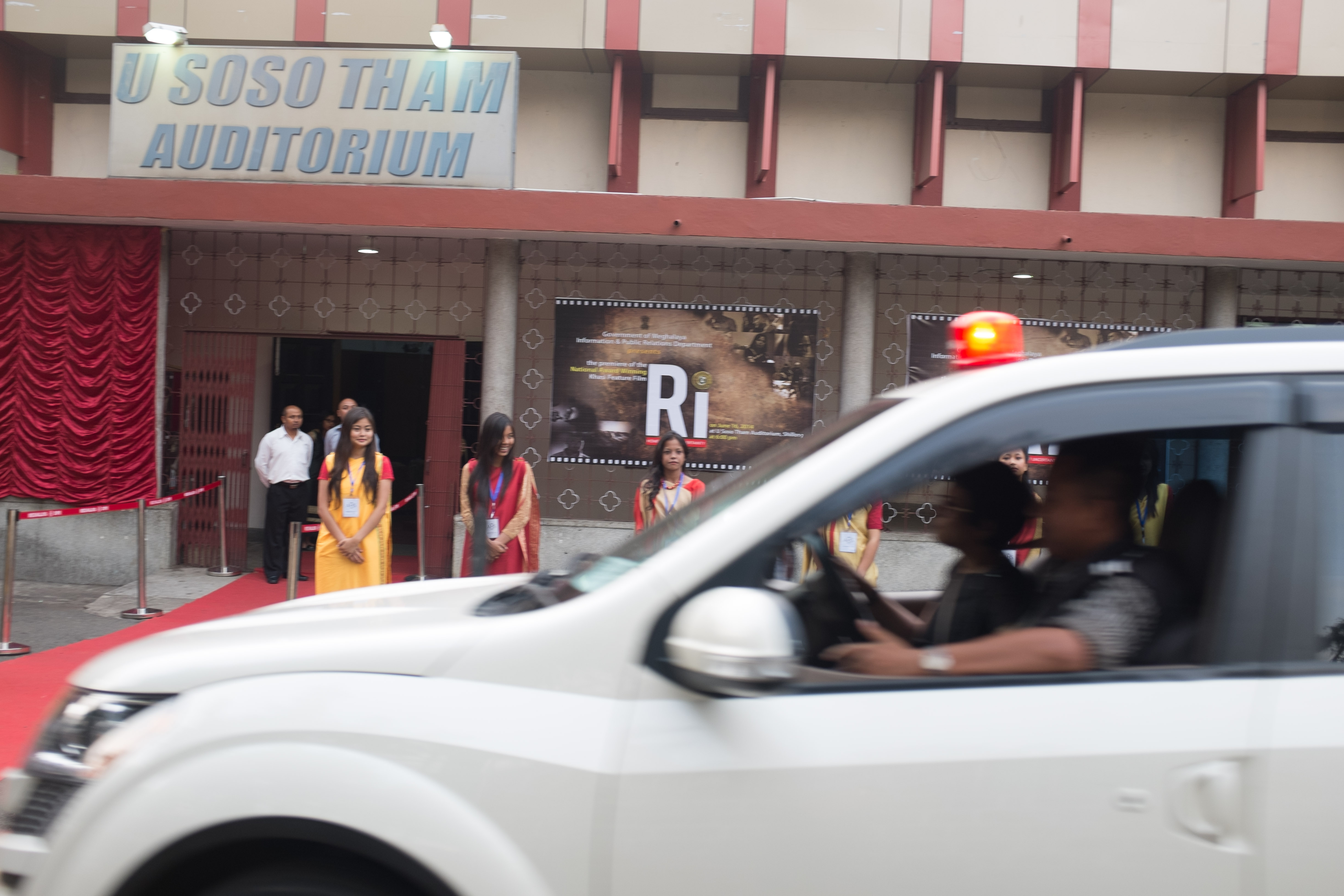 Arrival of political/bureaucratic dignitary at the Premier Show of Ri in Shillong, supported by Govt. of Meghalaya