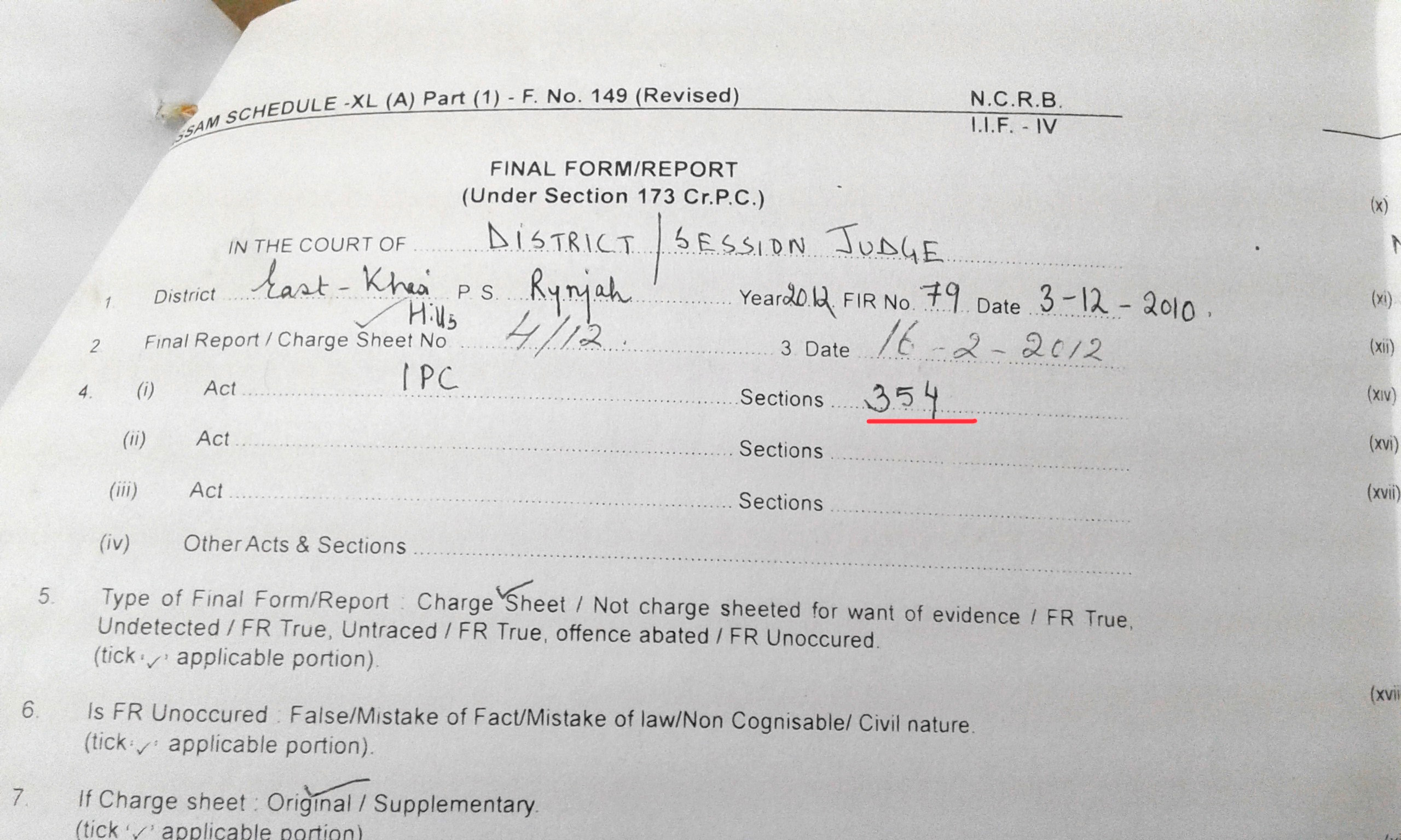 Note the handwriting underlined in Red. It is not the handwriting of the IO