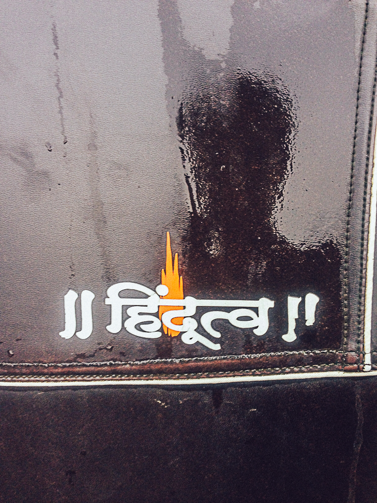 Tilak or caste marking (On an Auto)