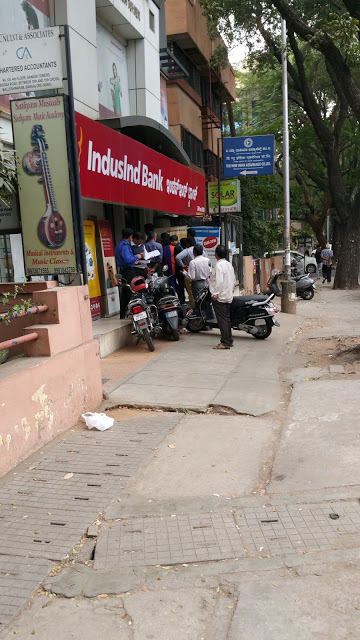 IndusInd Bank. The only private bank with a functioning ATM.