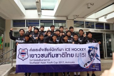 southern asia youth cup 2017-2