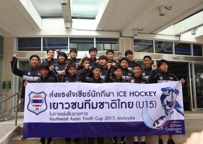 SOUTHERN ASIA YOUTH CUP 2017