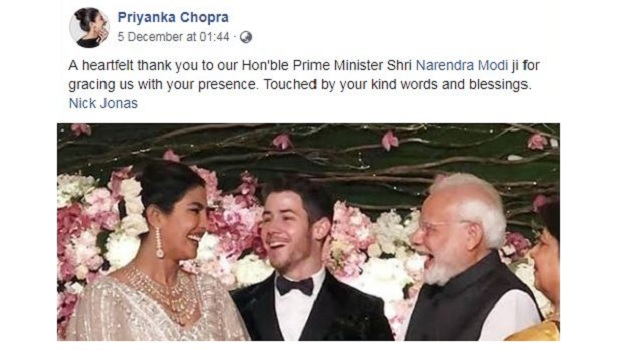 Prime Minister Narendra Modi at actress Priyanka Chopra and singer Nick Jonas wedding reception