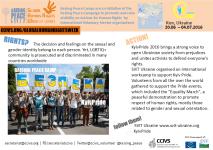 Kyiv Pride, Raising Peace Camp by SVIT Ukraine