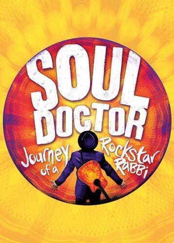 soul dr
