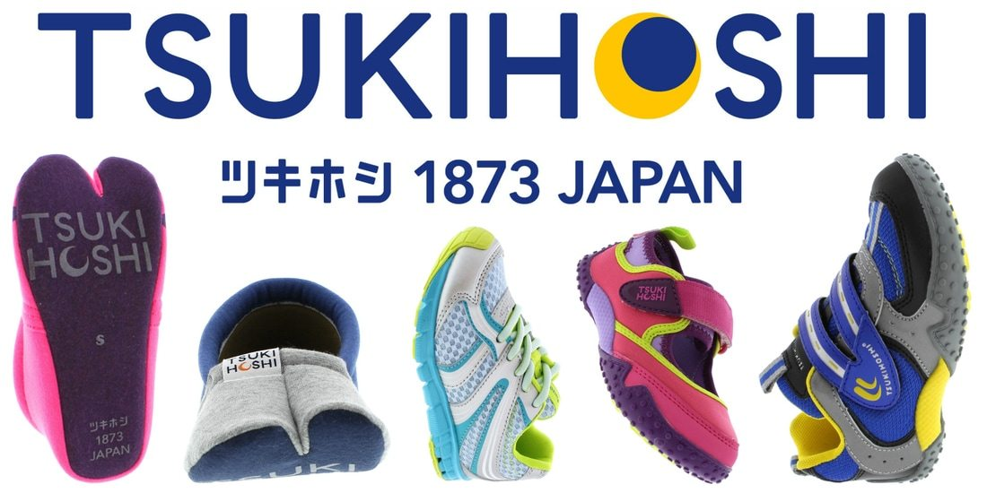 Win a pair of Tsukihoshi kids' shoes in US Japan Fam's Spring Goodies for the Kiddies Giveaway!