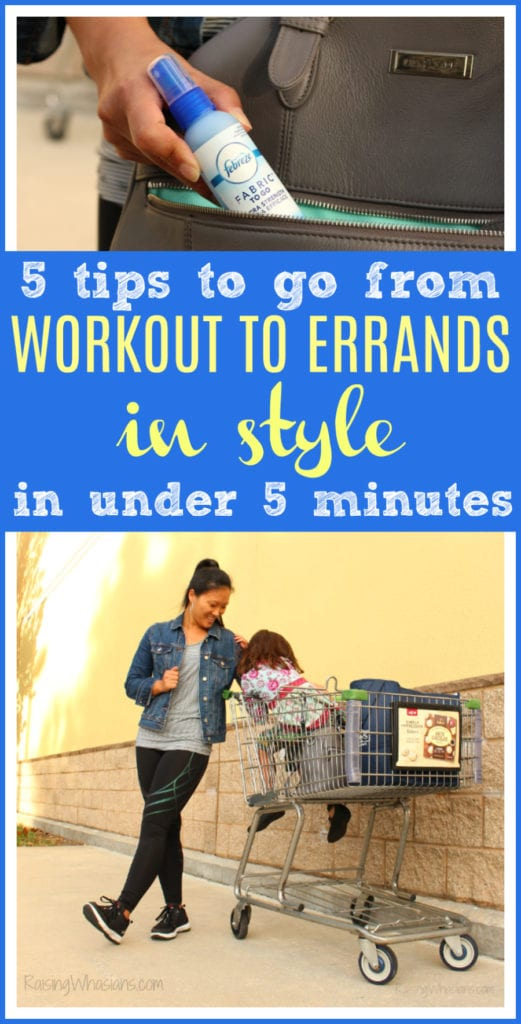 Workout to errands for busy moms