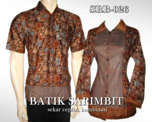 SRB-026 Batik Sarimbit Sekar Ceplok Kombinasi