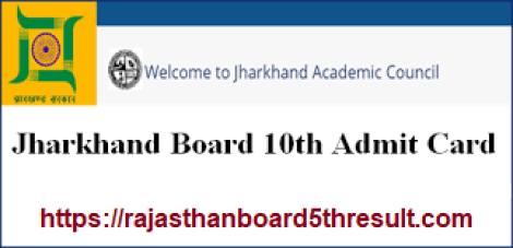 JAC Board 10th Admit Card 2021