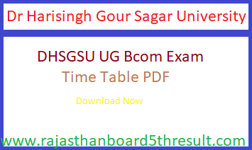 Sagar University BCom Time Table 2020