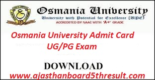 Osmania University Admit Card 2021