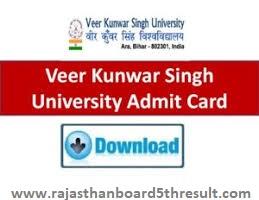 VKSU Exam Admit Card 2020