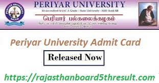 Periyar University Admit Card 2020