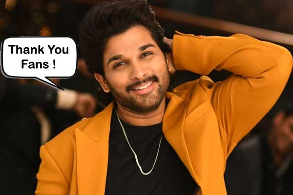 Fans of Telugu superstar Allu Arjun gave him a big gift on New Year » NEWS READERS
