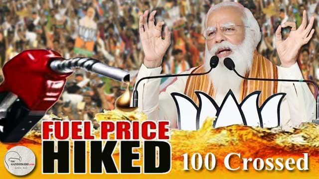 petrol-reached-beyond-rs-100-diesel-price-record-hike
