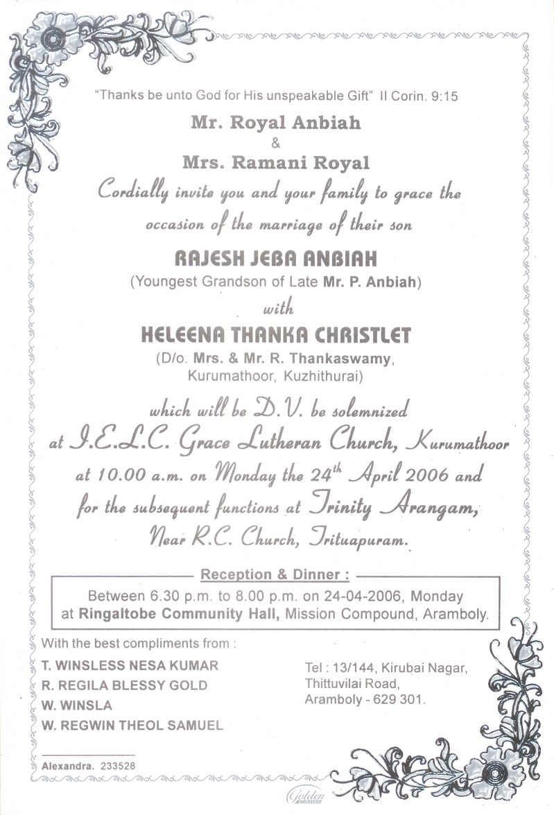 wedding invitation kerala style  colouring mermaid