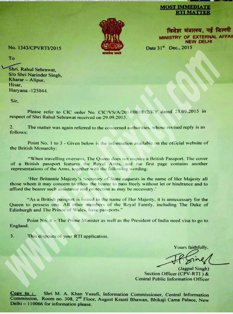 RTI REPLY FROM GOVERNMANT OF INDIA