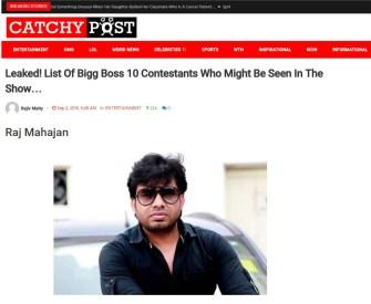 Raj Mahajan Media Coverage