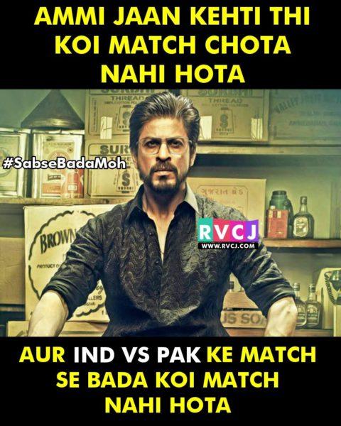 India Vs Pakistan Cricket Match Jokes : india, pakistan, cricket, match, jokes, These, Hilarious, Memes, India-Pakistan, Match, Prove, Media