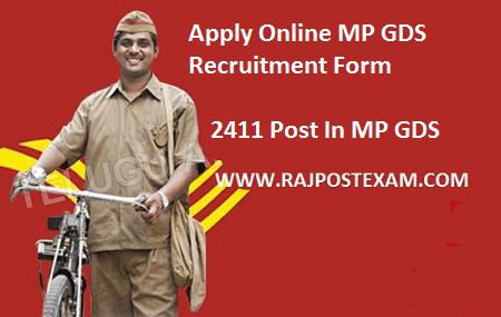 MP Gramin Dak Sevak Recruitment