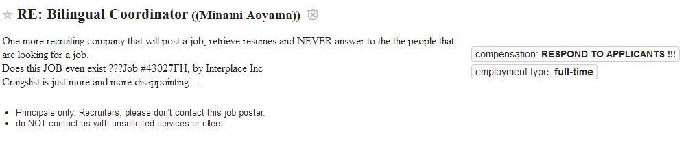 Scam : Bilingual Coordinator ((Minami Aoyama))