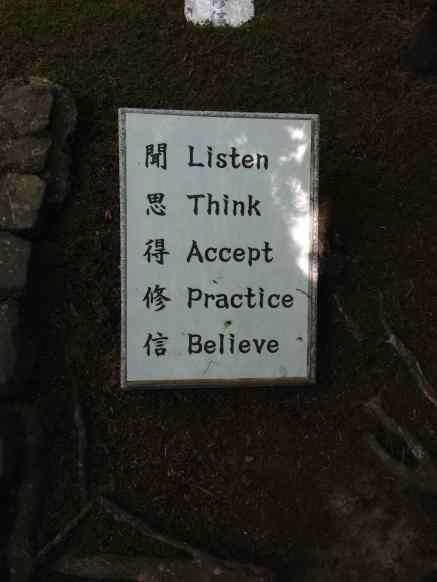 Words to Live by at Honen In Temple