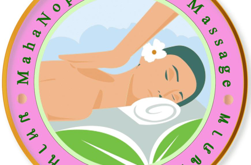 Mahanopp Health Massage – มหานพ นวดเพื่อสุขภาพ รามคำแหง 23