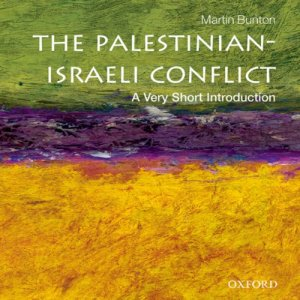 Palestinian-Israeli Conflict: A Very Short Introduction audiobook cover art