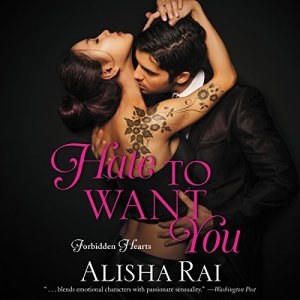 Hate to Want You audiobook cover art